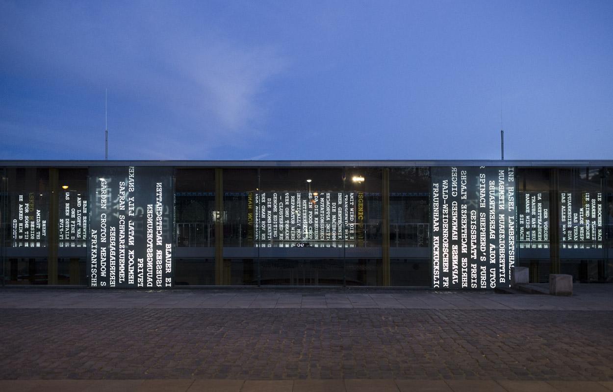 Greenhouse03 – Kunstfestspiele Herrenhausen