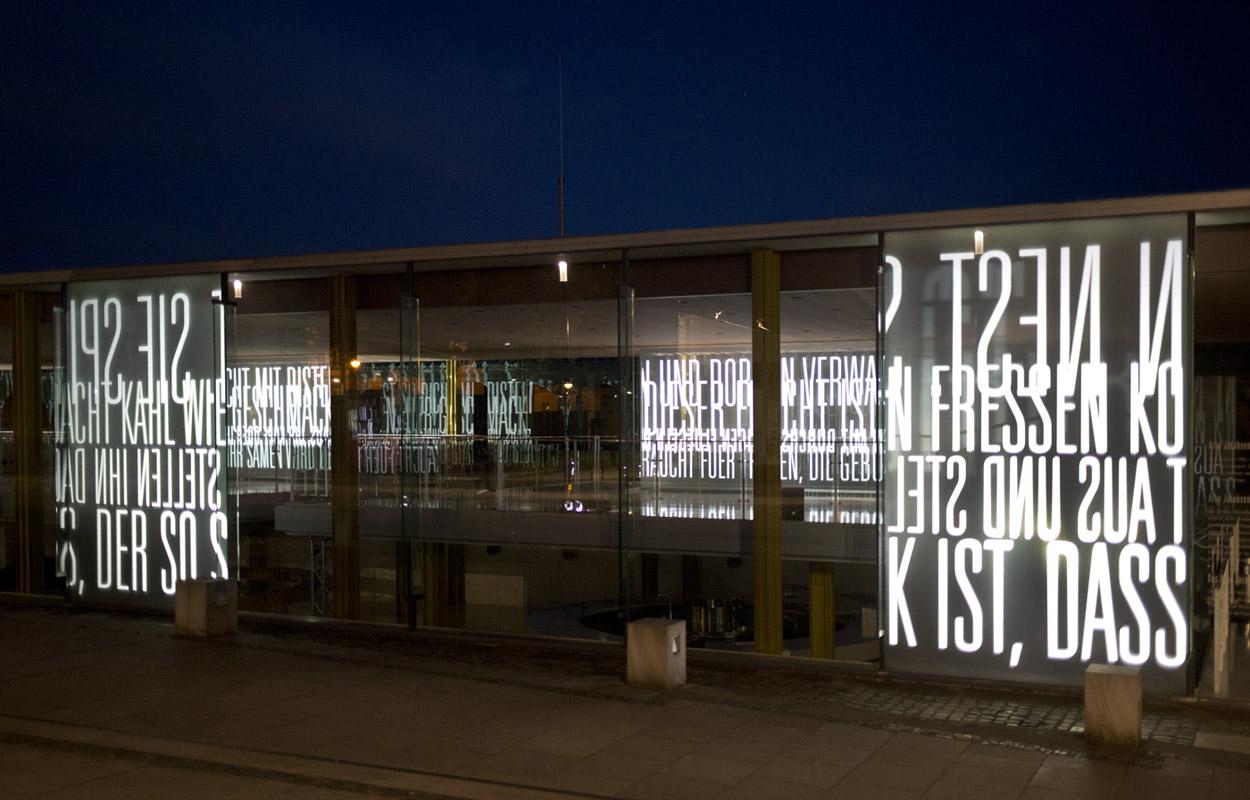 Greenhouse04 – Kunstfestspiele Herrenhausen